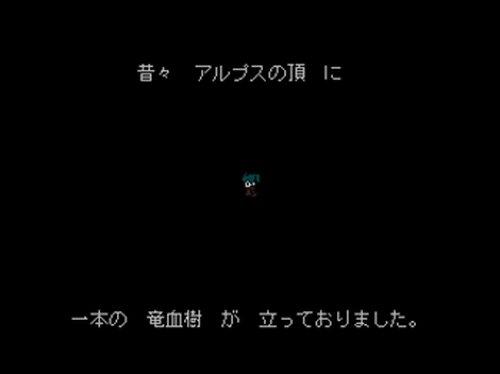 アルプスの頂 Game Screen Shot2