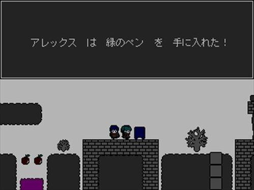 アルプスの頂 Game Screen Shot3