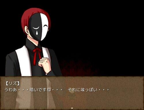 『魔法使いのはなしⅡ』 Game Screen Shot2