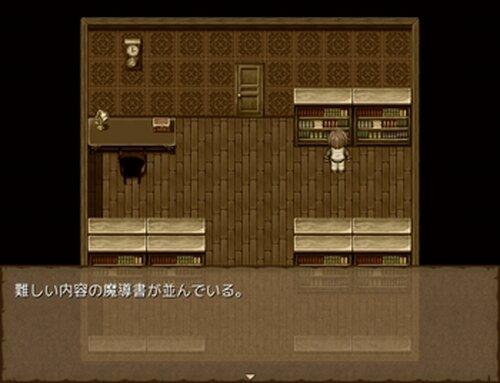『魔法使いのはなしⅡ』 Game Screen Shot5