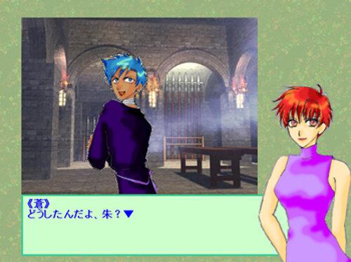 刻の帝国 Game Screen Shot2