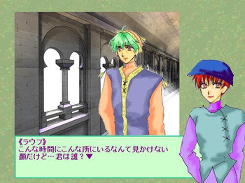 刻の帝国 Game Screen Shot3