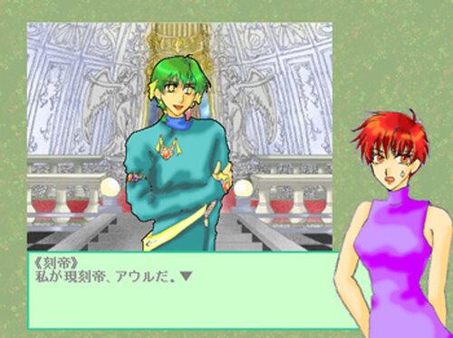 刻の帝国 Game Screen Shot5