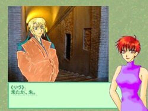 刻の帝国 Game Screen Shots