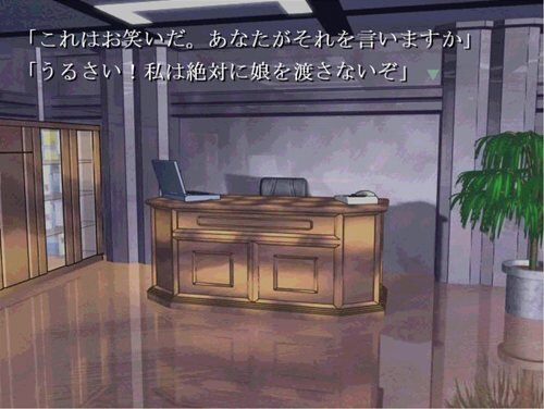 クロスフェードに堕ちた夢 Game Screen Shot1