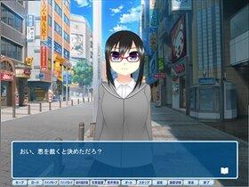 正義気取りの独裁者 Game Screen Shot3