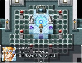 Birth World Game Screen Shot2