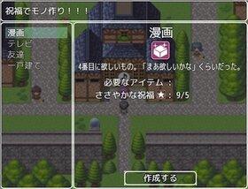 Birth World Game Screen Shot3