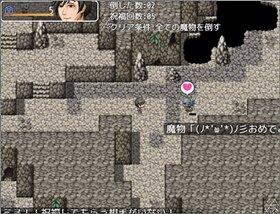 Birth World Game Screen Shot5
