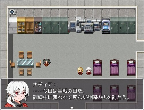 judgement day Game Screen Shot