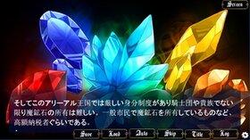 大罪の魔女 第一章「特務隊編成編」 Game Screen Shot2