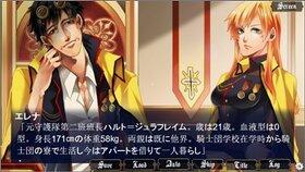 大罪の魔女 第一章「特務隊編成編」 Game Screen Shot3
