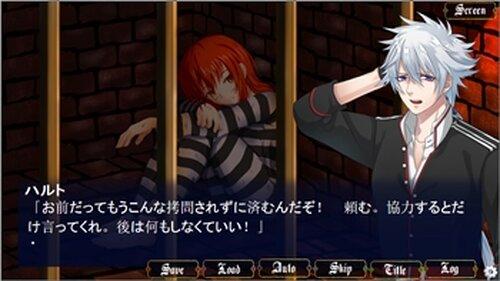 大罪の魔女 第一章「特務隊編成編」 Game Screen Shot4