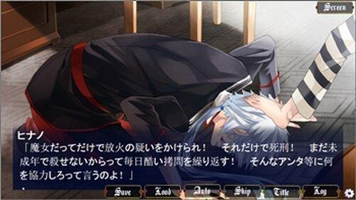 大罪の魔女 第一章「特務隊編成編」 Game Screen Shot5