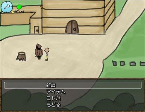 コトノハタウン Game Screen Shot1