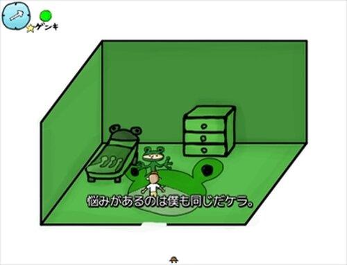 コトノハタウン Game Screen Shot4