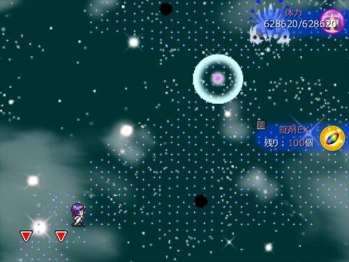 変人のお散歩 Game Screen Shot1