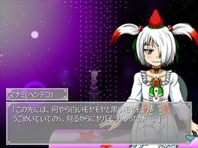 変人のお散歩 Game Screen Shot4