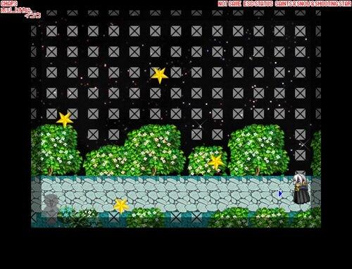 聖者と雪と星降る夜 Game Screen Shot