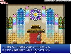 聖者と雪と星降る夜 Game Screen Shot4