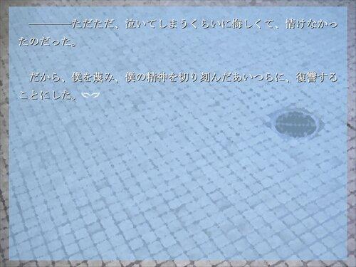 天使の唄う死 Game Screen Shot1