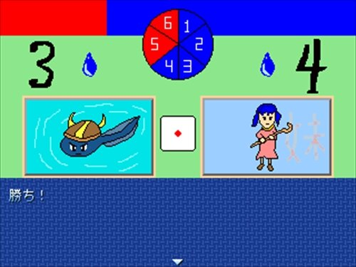 EasyCardBattle4 Game Screen Shot1