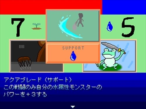 EasyCardBattle4 Game Screen Shot3