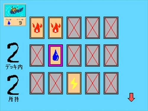 EasyCardBattle4 Game Screen Shot5