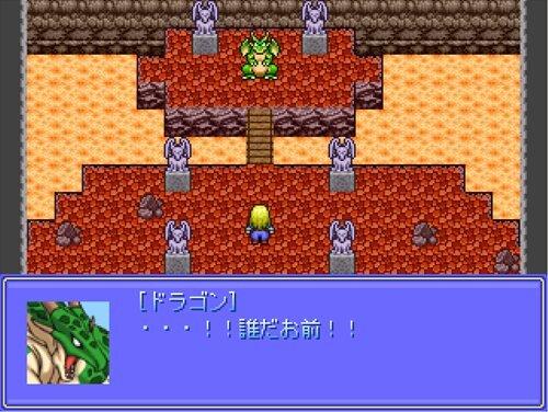 勇者と魔王が(ドラゴンと)戦う時 Game Screen Shot1