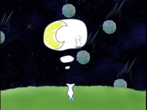 星の子ヴェルタと月への願い Game Screen Shot3