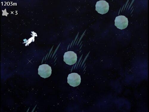星の子ヴェルタと月への願い Game Screen Shots