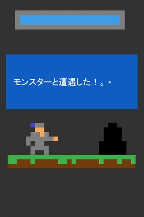 タクヤの冒険 Game Screen Shot3