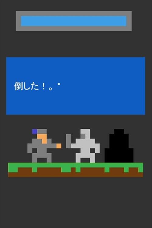 タクヤの冒険 Game Screen Shot4