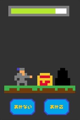 タクヤの冒険 Game Screen Shot5