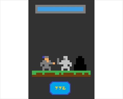 タクヤの冒険 Game Screen Shots