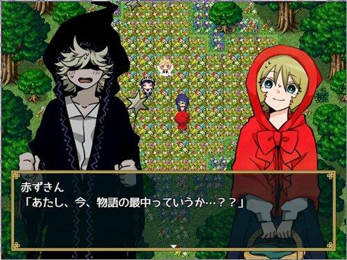 FunkyStoryMode赤ずきんプチ 1.03 Game Screen Shot1
