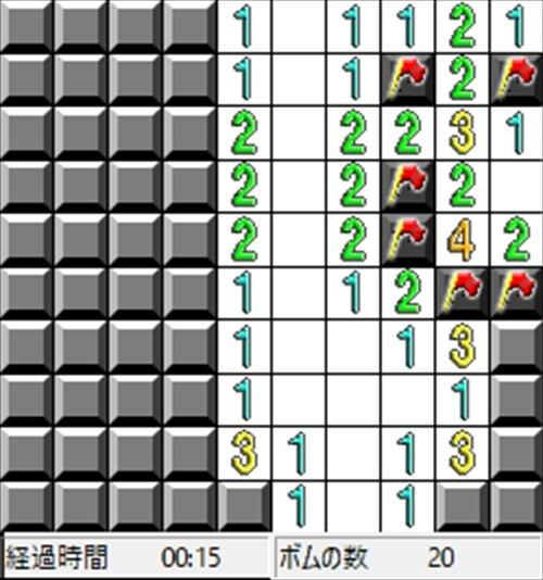 マインスイーパー Game Screen Shot1