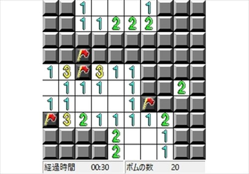 マインスイーパー Game Screen Shots