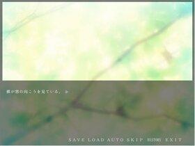 朝焼けのブルーⅣ - Mezzo forte episode - Game Screen Shot2