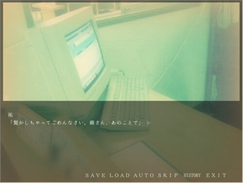 朝焼けのブルーⅣ - Mezzo forte episode - Game Screen Shot3