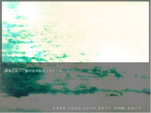 朝焼けのブルーⅣ - Mezzo forte episode - Game Screen Shots