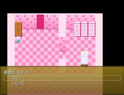 ほんとうのいえ Game Screen Shot1