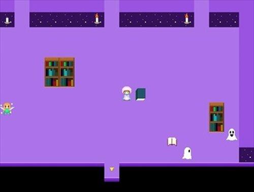 ほんとうのいえ Game Screen Shot5
