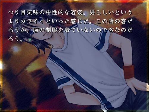 猫楽亭茶話 ~願いの叶う頃~ Game Screen Shot1