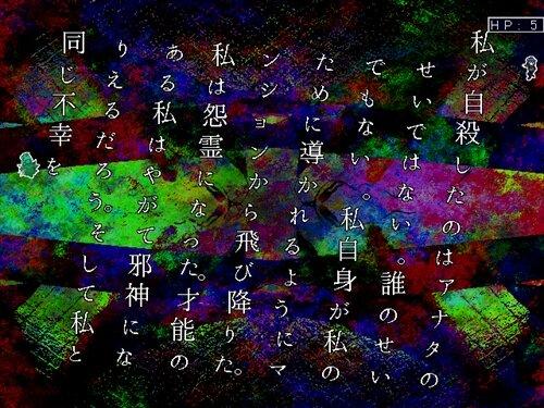 アモーレ・ダルセーニョ Game Screen Shot1