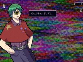 アモーレ・ダルセーニョ Game Screen Shot4