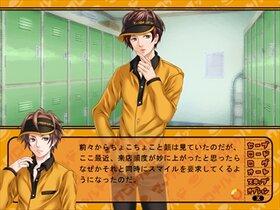 スマイル0円~タダで欲しけりゃくれてやる!!~ Game Screen Shot3