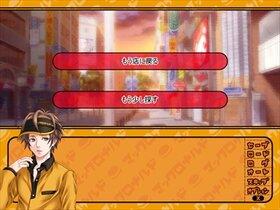 スマイル0円~タダで欲しけりゃくれてやる!!~ Game Screen Shot4