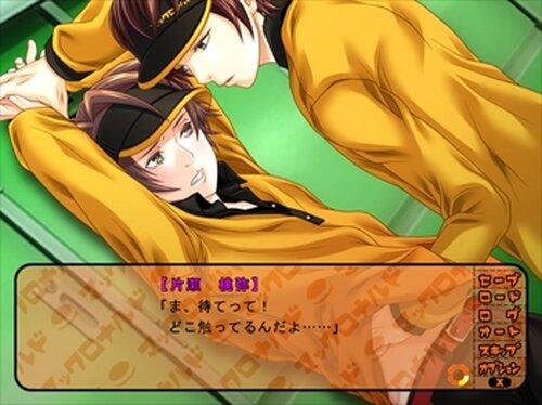 スマイル0円~タダで欲しけりゃくれてやる!!~ Game Screen Shot5