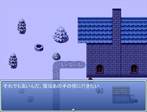 snowman Game Screen Shot1